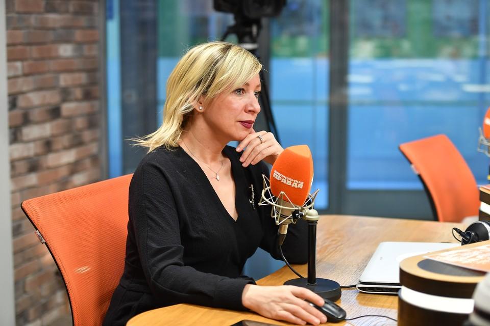 Официальный представитель Министерства иностранных дел России Мария Захарова.