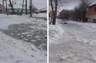 Улица в Ленинском районе Челябинска превратилась в ледяное месиво после коммунальной аварии