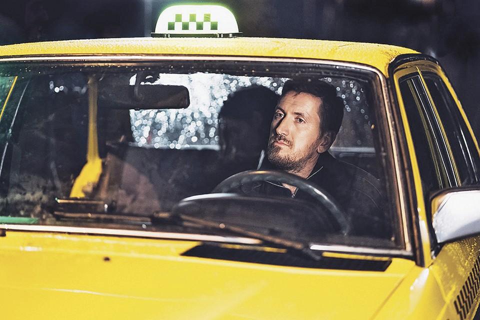 Таксист в исполнении Кирилла Кяро всех доставит по назначению. Фото: Кадр из фильма