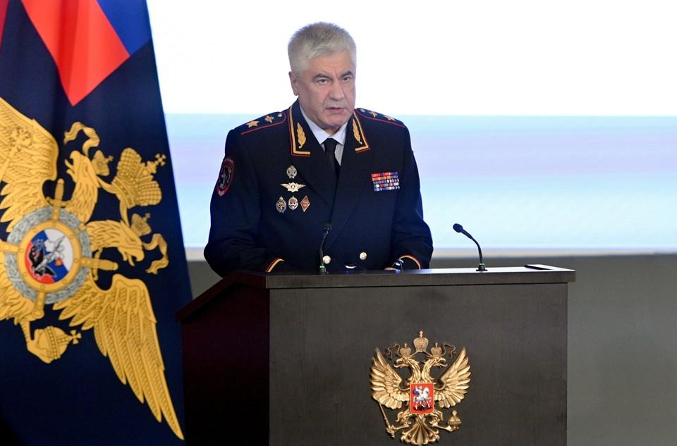Владимир Колокольцев выступил на расширенном заседании коллегии МВД России.