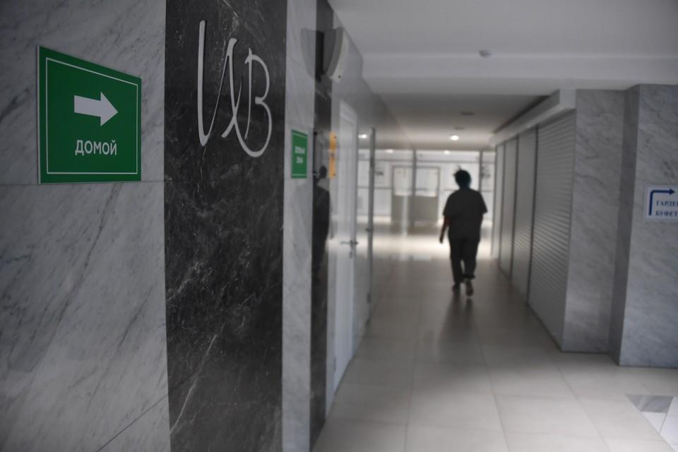 В Кузбассе из больницы без вести пропал пациент