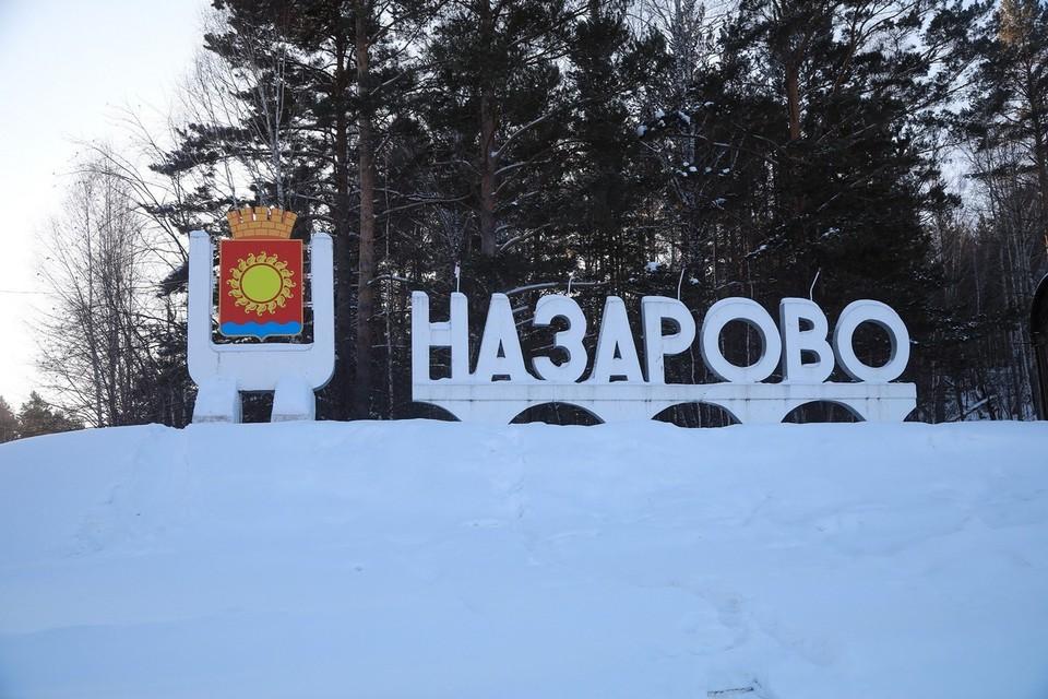 В Красноярском крае спикер районного Совета подрабатывала ночным сторожем в больнице