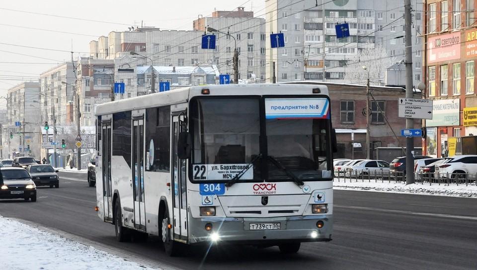 Их должны заменить магистральные автобусные маршруты.