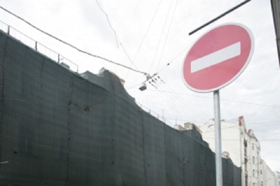 В Новосибирске перекроют улицу Серафимовича.