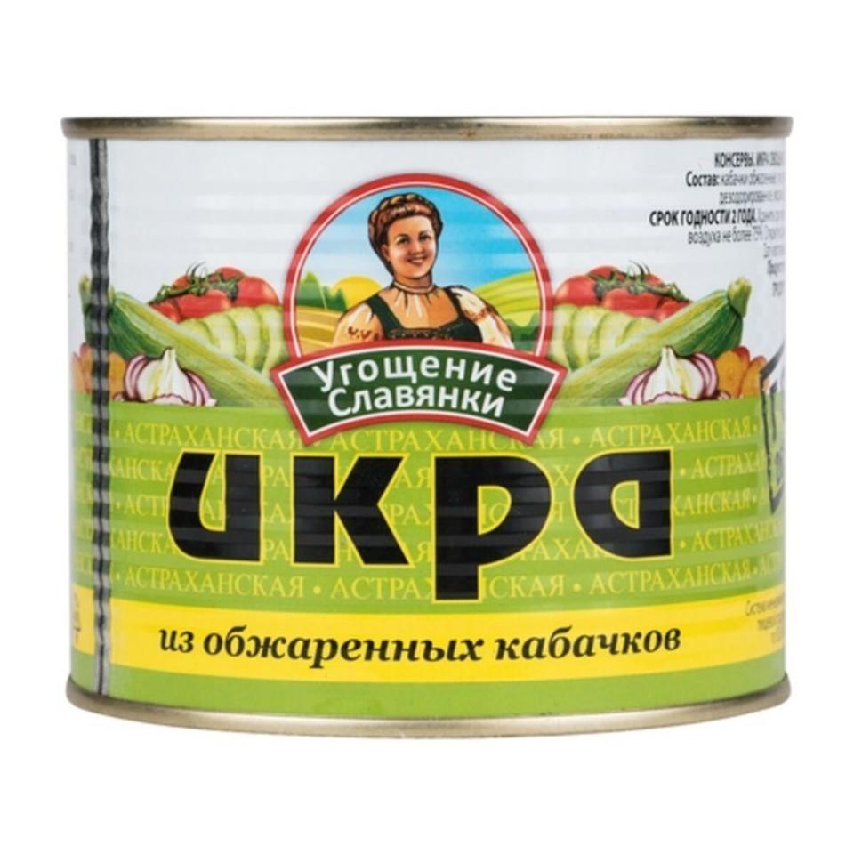 Роскачество признало кабачковую икру из Астраханской области лучшей в стране