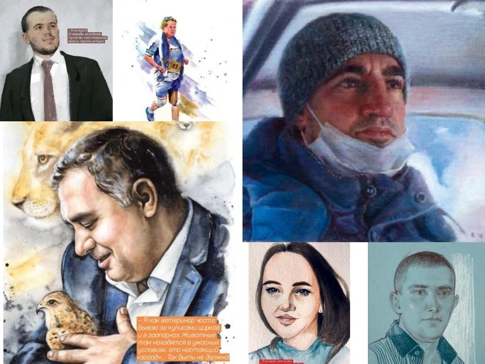 Каждый из шести южноуральцев известен добрым делом. Фото: рисунки из книги
