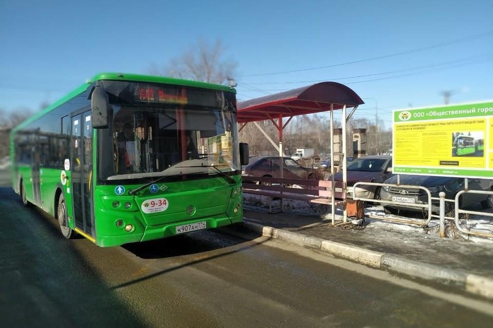 За два года для Челябинска куплено 102 современных автобуса на экологичном топливе. Фото: cheladmin.ru
