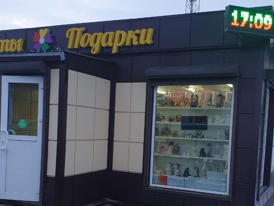 ДТП произошло возле этого магазина. Фото: предоставлено героем публикации.