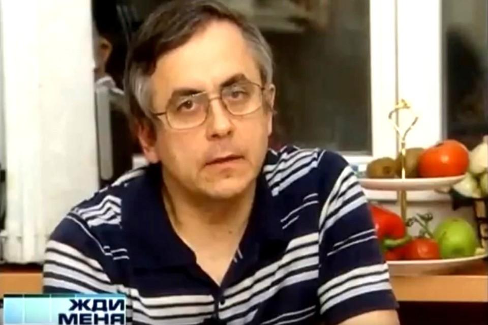"""Врач-нефролог просил помощи в поисках жены Фото: """"Жди меня"""". 1 канал"""