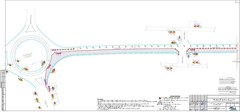 Схема проезда по улице Киевской. Фото: Пресс-служба городской администрации