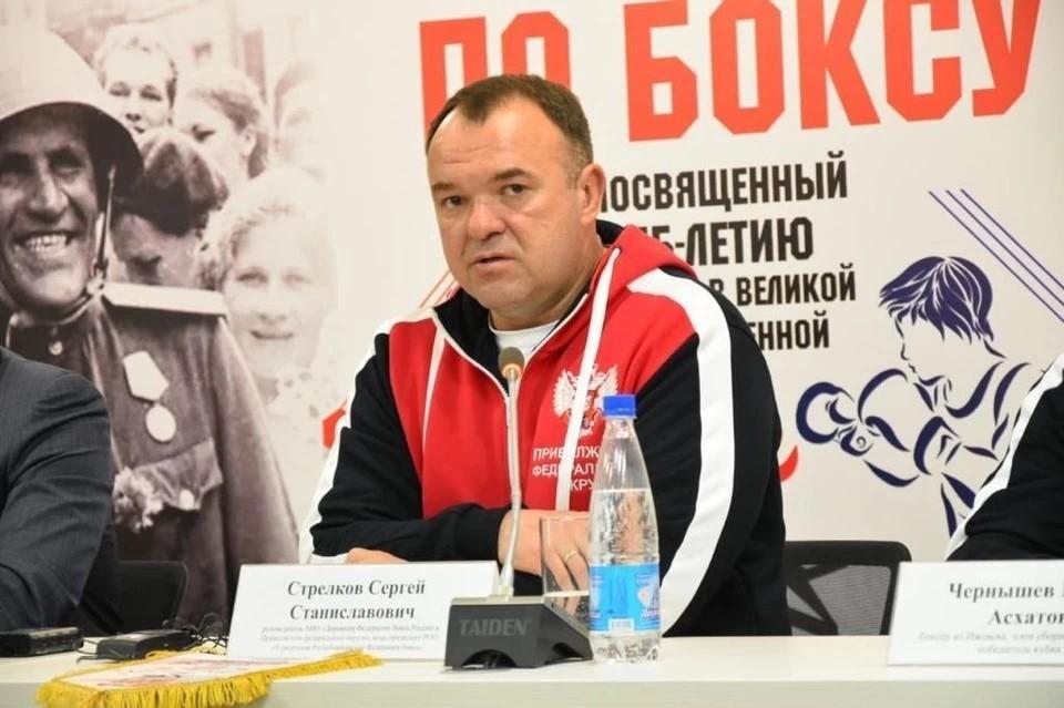 Вице-президент Удмуртской Федерации бокса Сергей Стрелков назначен заместителем генсекретаря федерации бокса России