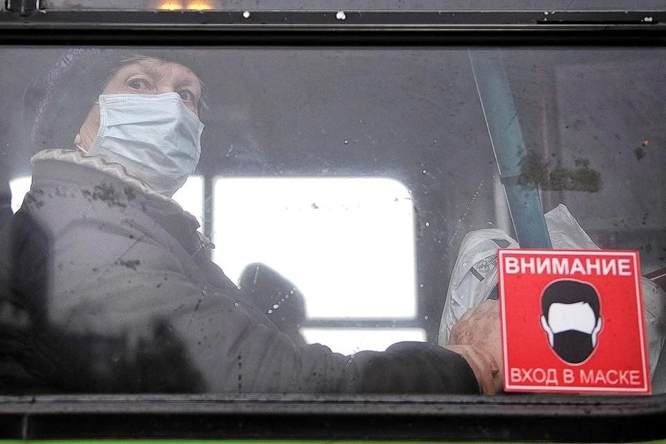 Министерство здравоохранения ДНР напоминает о важности соблюдения противоэпидемиологических мер в общественных местах