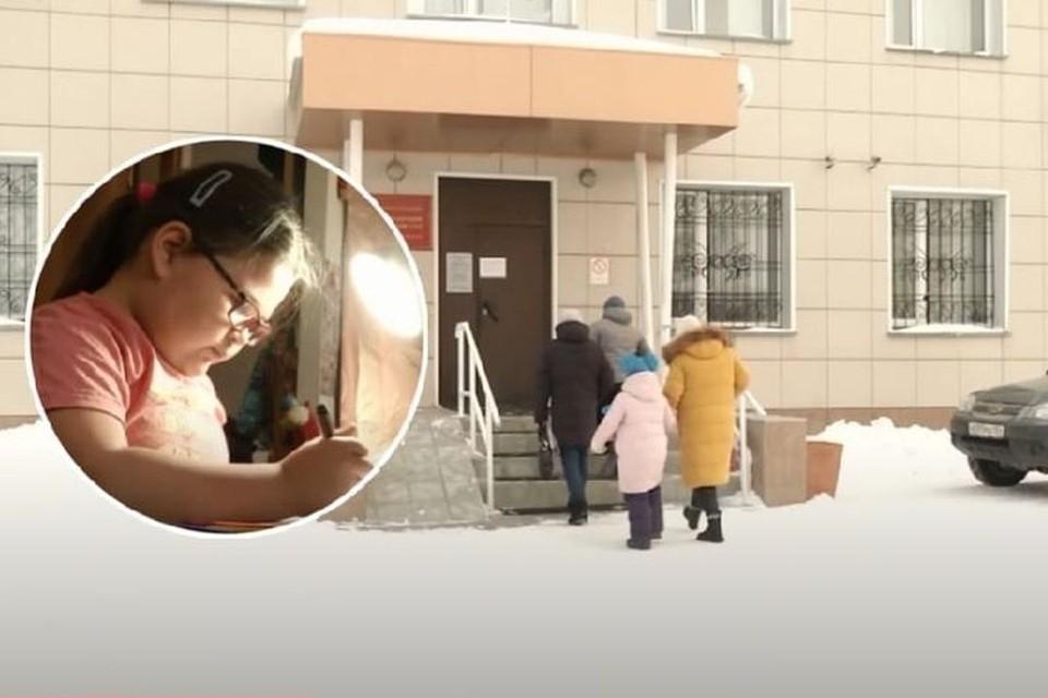 С девочки требуют 26 тысяч рублей. Фото: ОТС.