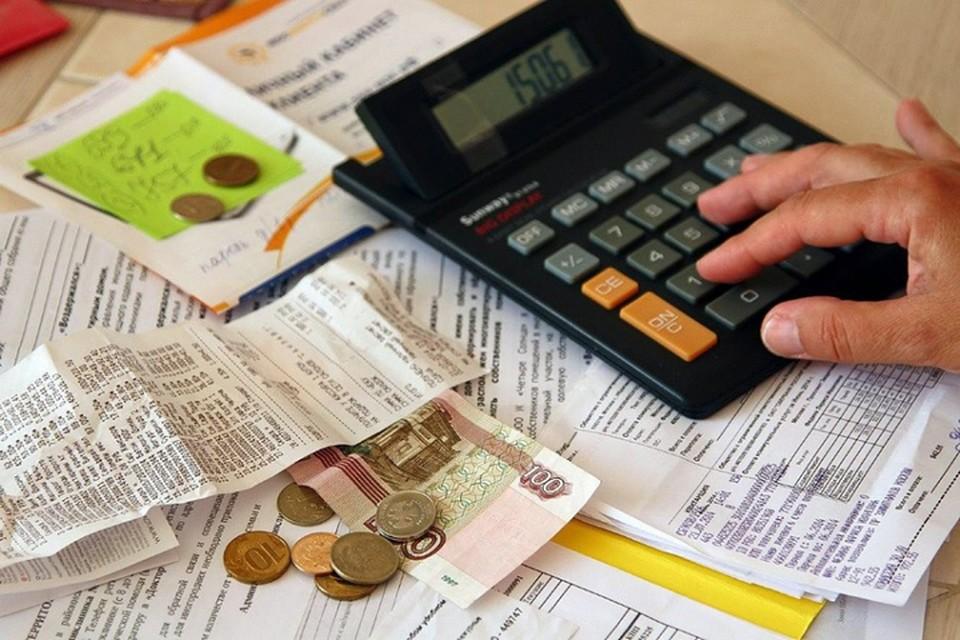 После окончания отопительного сезона в Хабаровске пересчитают ежемесячную денежную компенсацию
