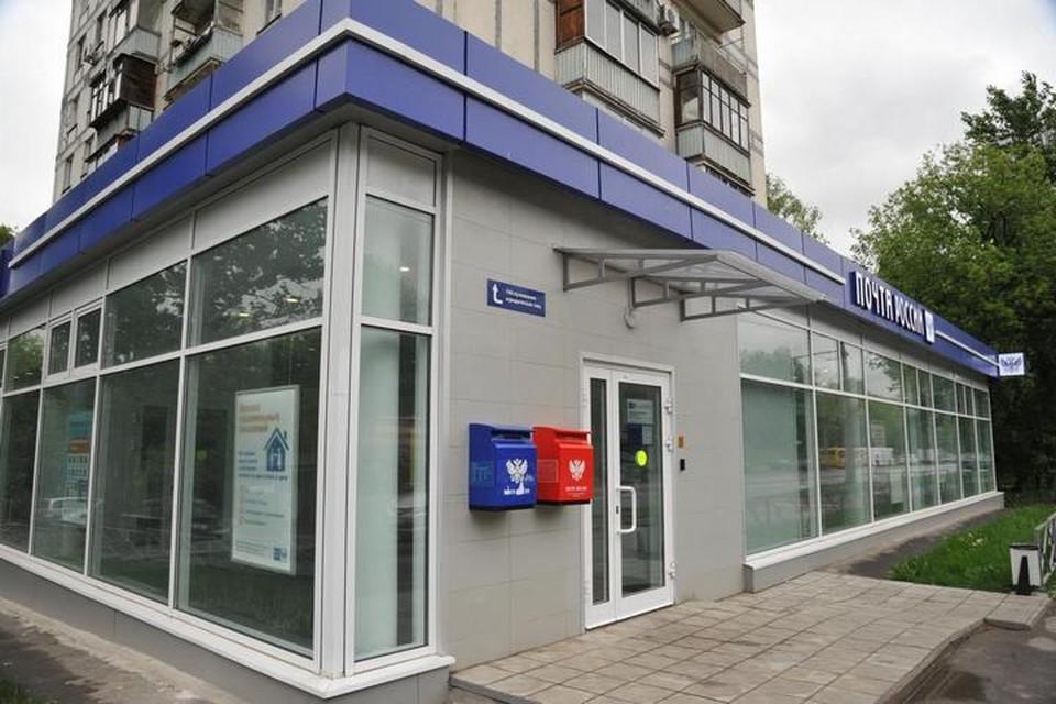 «Почта России» увеличила выручку и закончила 2020 год с чистой прибылью