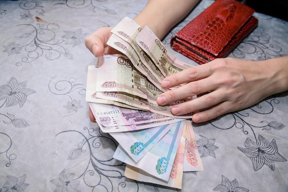 Удмуртия занимает второе место в ПФО по уровню закредитованности