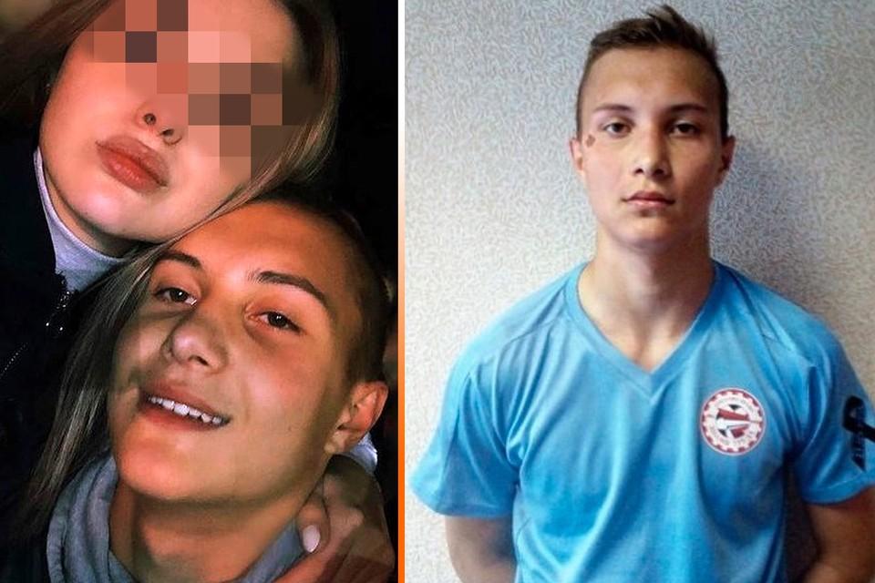 """Футболист клуба """"Знамя труда"""" Никита Сидоров и его девушка Ангелина."""