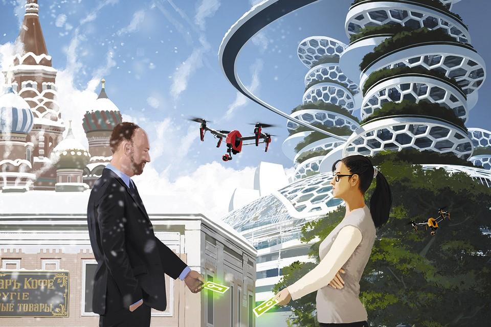 Эксперты рассказали о будущем города во время форсайта «Москва 2050». Фото: предоставлено Институтом Генплана Москвы