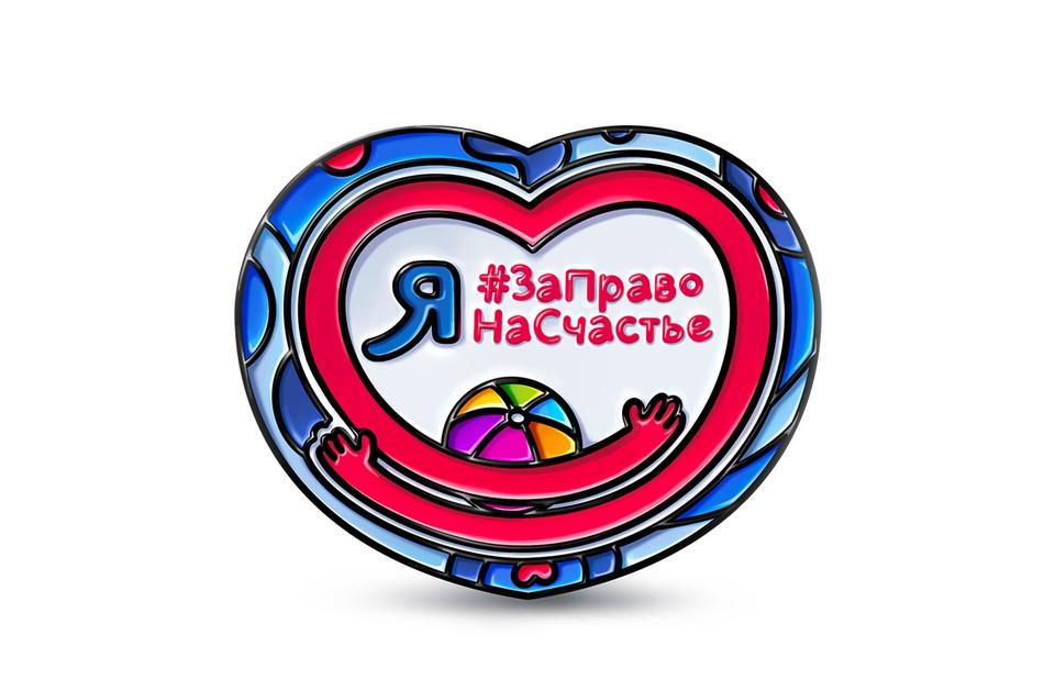 В месяц распространения информации об аутизме ВКонтакте присоединяется к акции #ЗаПравоНаСчастье