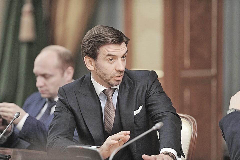 Бывший министр России по координации деятельности Открытого правительства Михаил Абызов.