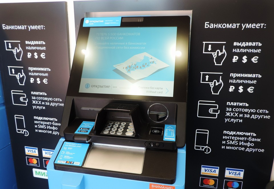 Пока это доступно только при использовании пластиковой, а не виртуальной бизнес-карты. Фото: Екатерина Папакина.