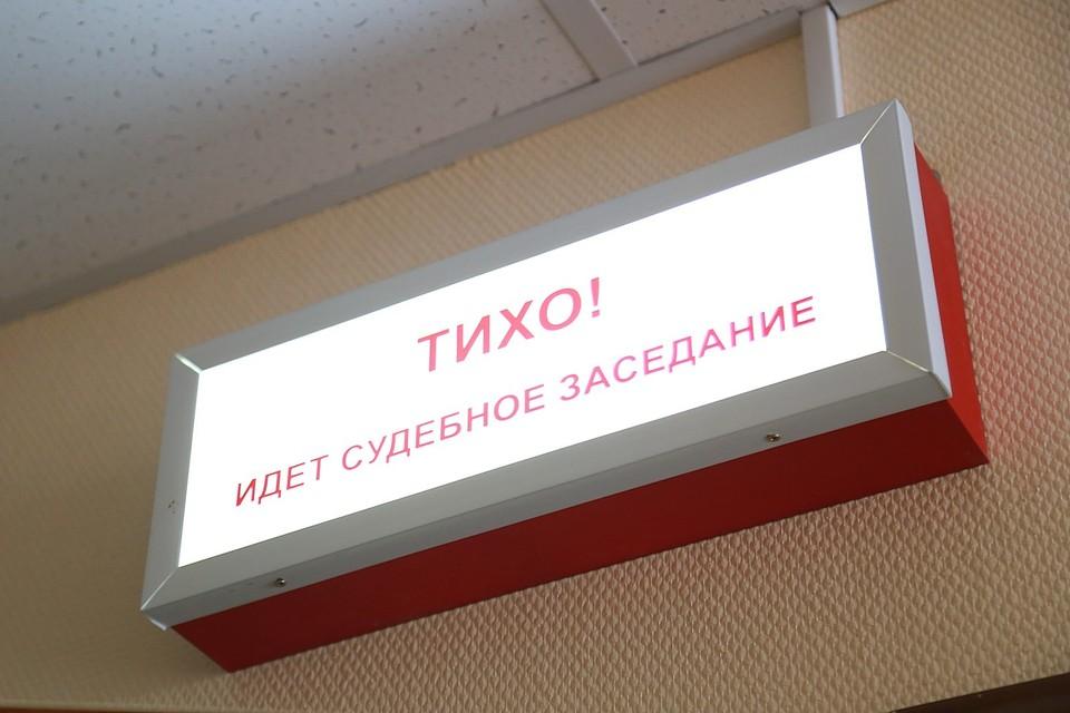 Директор красноярской компании недоплатил налогов на 49 миллионов рублей