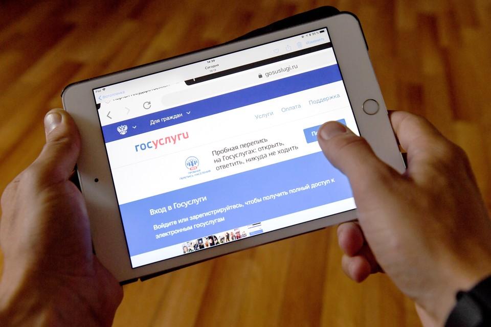 Министерство цифрового развития запускает эксперимент: авторизоваться в соцсетях, интернет-магазинах и сервисах поиска работы можно будет через Госуслуги. Фото: Кирилл Кухмарь/ТАСС