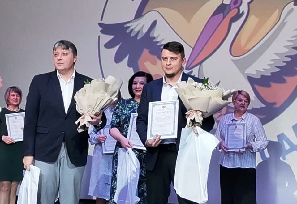 Фото профсоюз образования Волгоградской области.