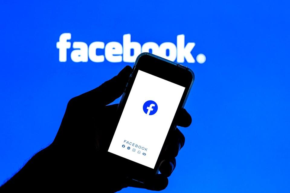 Роскомнадзор направил в Facebook запрос об утечке личных данных 10 миллионов россиян