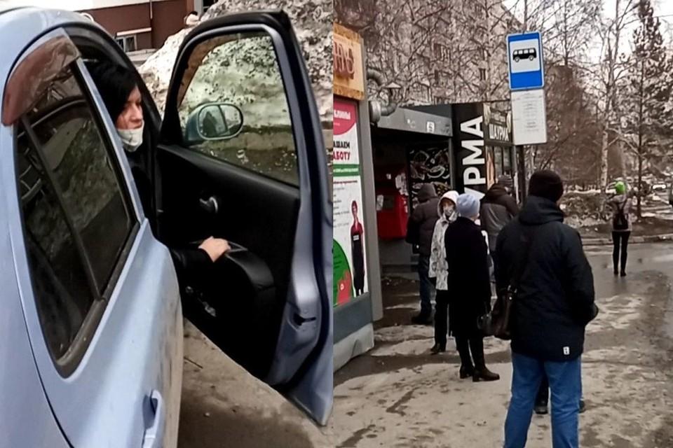 В Новосибирске женщина чуть было не отдавила мужчине ноги на машине. Фото: Кадр из видео