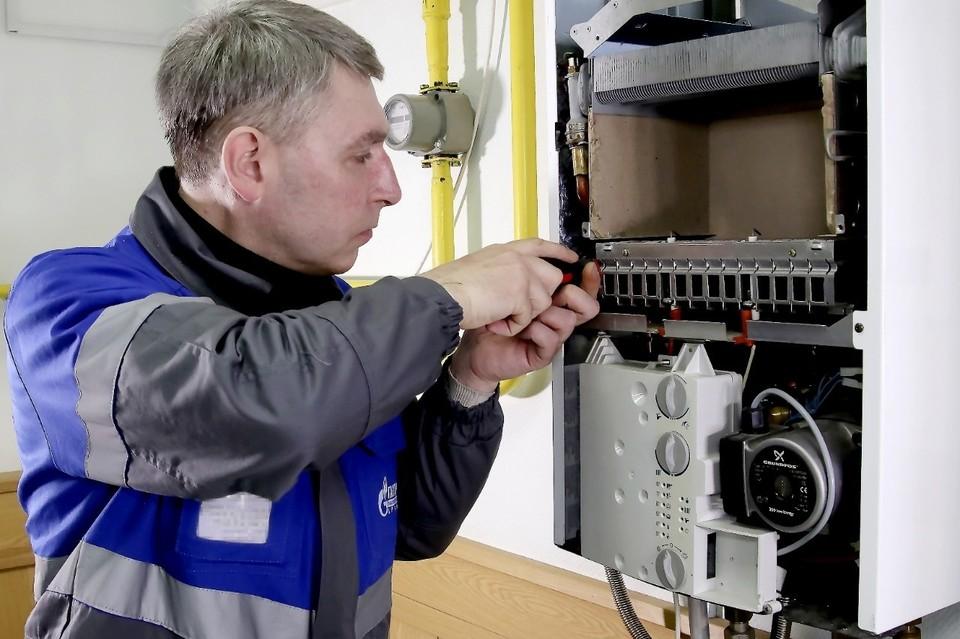 Фот: АО «Газпром газораспределение Брянск».
