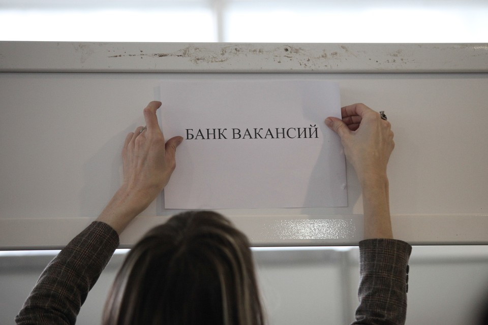 На сегодня в Краснодарском крае совокупно заявлено более 53 тысяч вакансий
