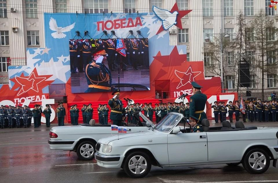 В этом году Парад Победы перенесут с Октябрьской площади на улицу Ленина в Перми.