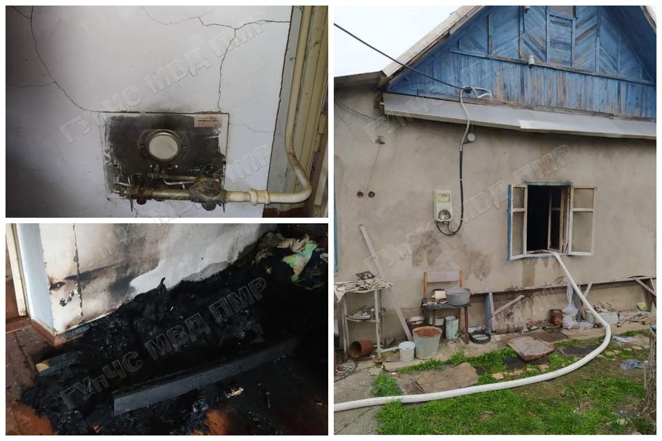 Пенсионер погиб во время пожара (Фото: МВД Приднестровья).