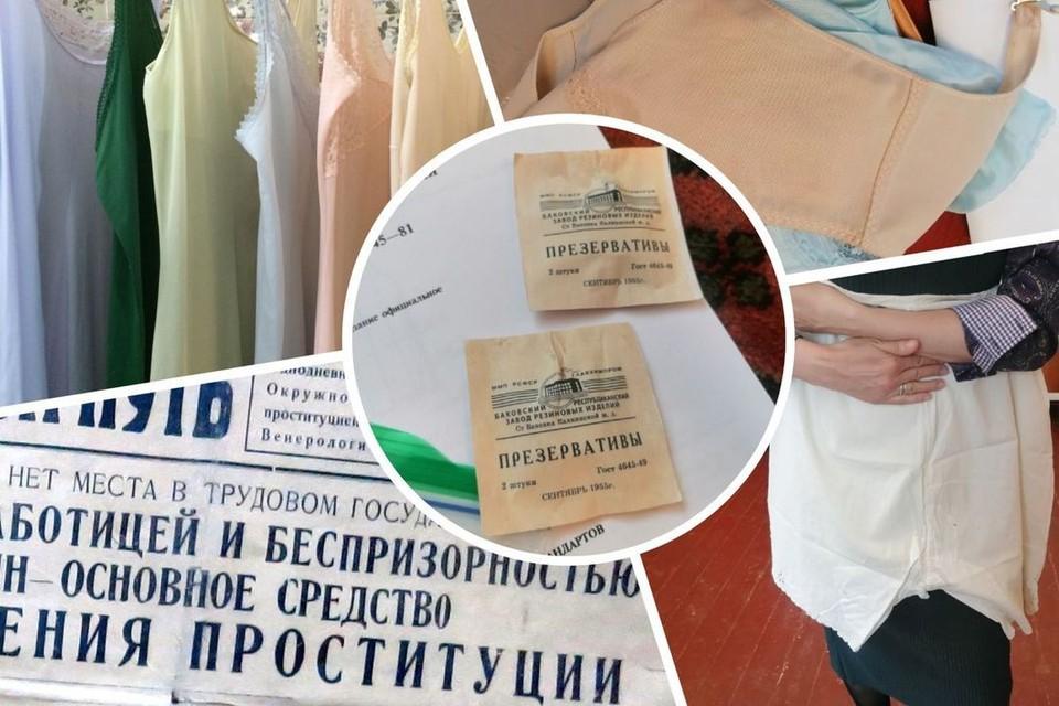 Многие даже не знают, какое нижнее белье было в моде. Фото: предоставлено Константином ГОЛОДЯЕВЫМ/ Анна ПАШАГИНА
