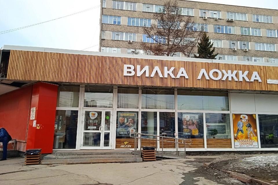 """Посетителей кафе экстренно эвакуировали в Новосибирске. Фото: """"АСТ - 54""""."""