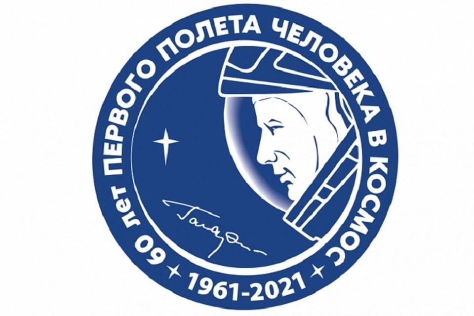 Написать космический онлайн-диктант приглашают жителей Хабаровского края