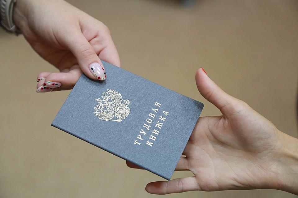 Пособие по безработице в Красноярске 2021: размер пособия, как получить, новый порядок