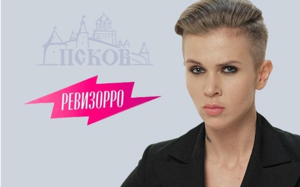Ксения Милас приехала в Псковскую область