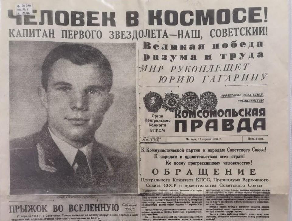 Этот номер хранился за стеклом почти 60 лет. Фото: Кемеровский городской архив.