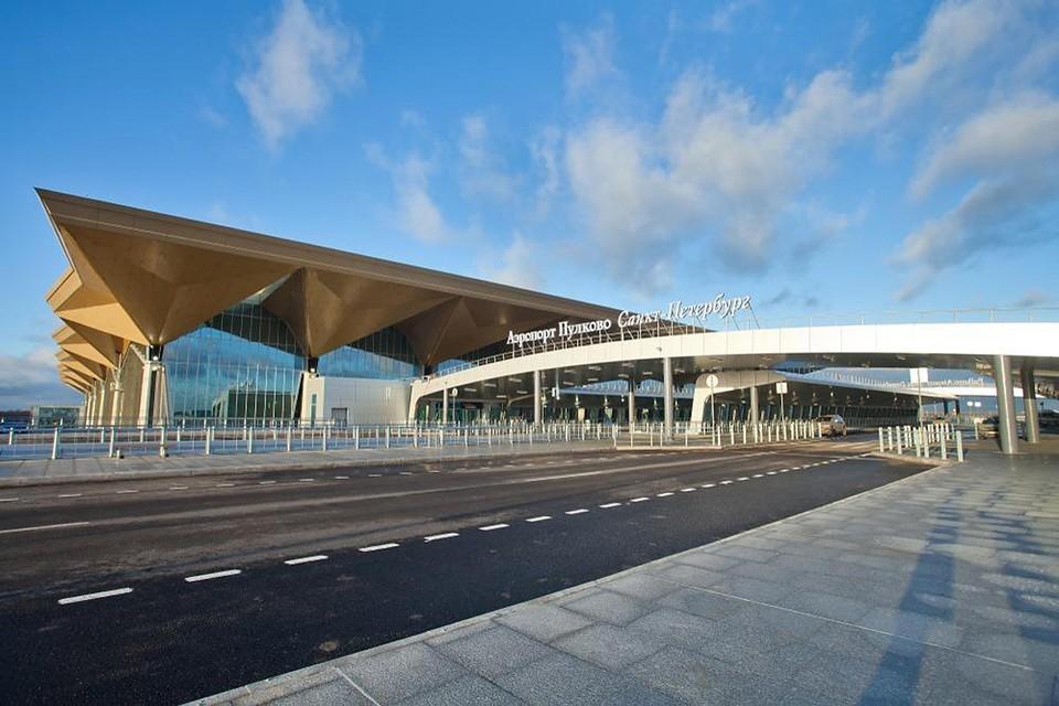 Сертификация аэропорта Пулково проходила в форме аудита с конца 2020 года по более чем 100 критериям