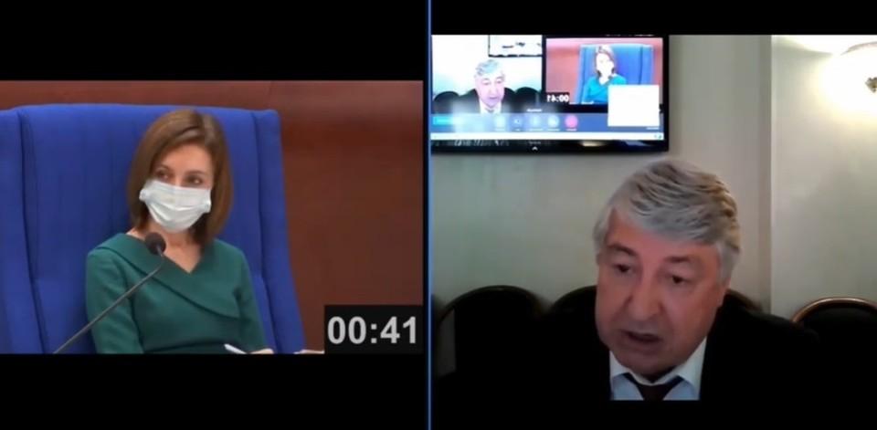 Майю Санду поставили в неловкое положение (Фото: скрин с видео).