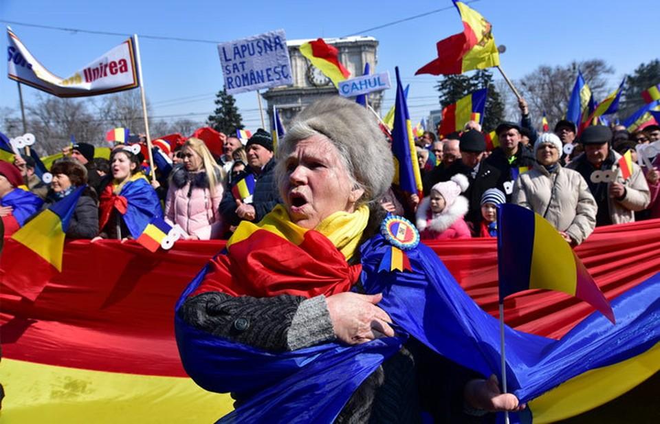 Майя Санду считает, что румынский язык будет внесен в Конституцию, когда в Молдове появится парламент, способный решить эту проблему. Фото:соцсети