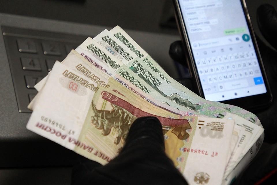 Женщина в Усольском в районе перевела лжебанкирам полмиллиона рублей