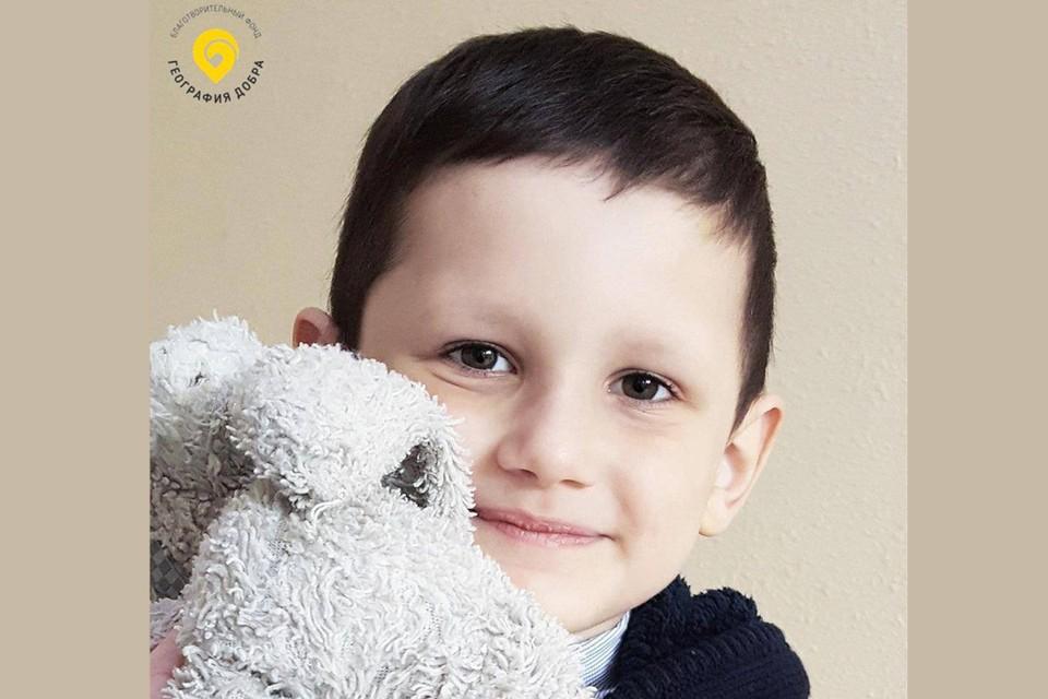 Каждый человек может сделать доброе дело — сдать кровь в поддержку 6-летнего Серёжи Привалова Фото: предоставлено Фондом «География Добра»