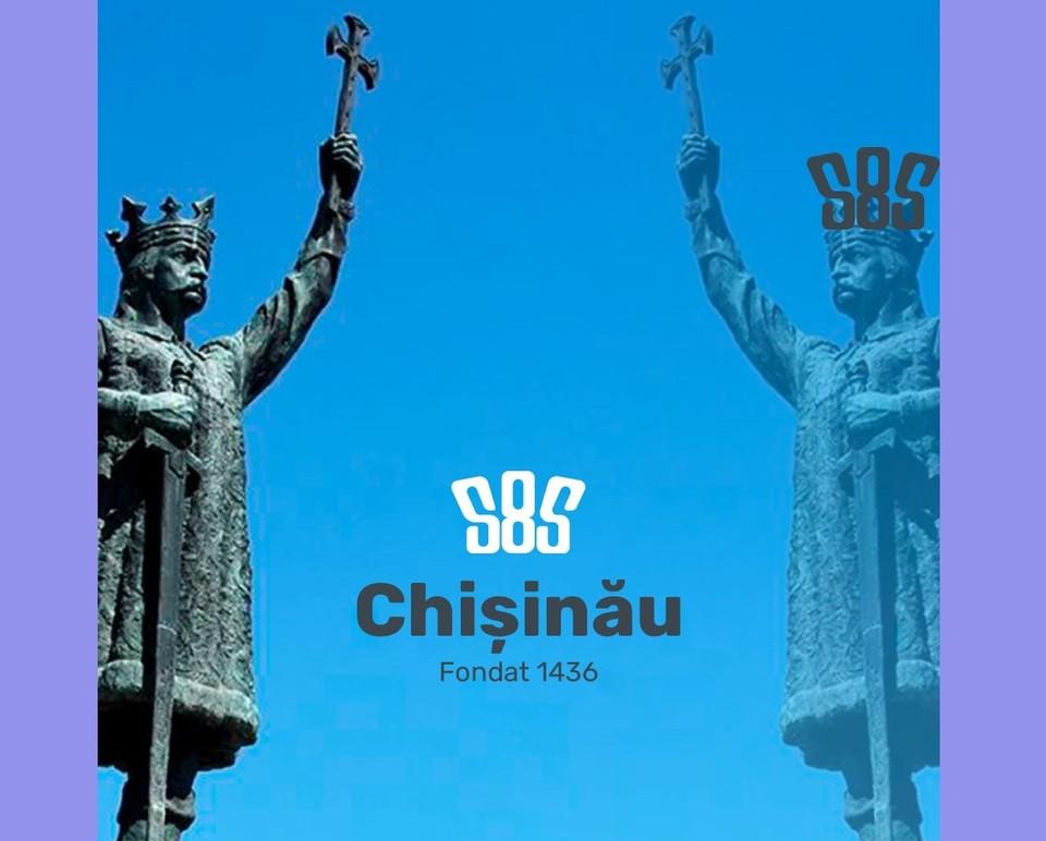 Это один из логотипов, присланных на конкурс. Фото: facebook/visitchisinau