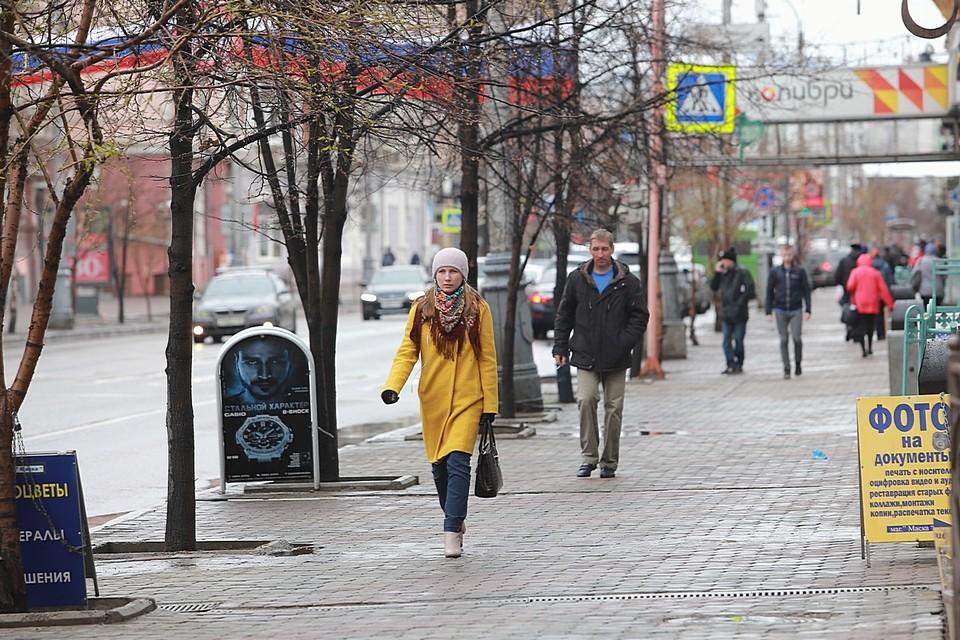 Погода в Красноярске на 22 апреля 2021: ожидаются потепление до +5 и переменная облачность