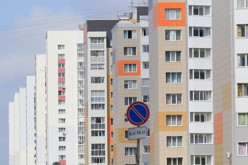 Жилье в Барнауле
