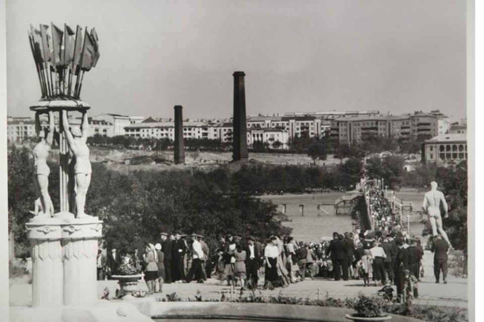 Парк Щербакова вначале он носил имя Павла Постышева. Фото: из архива автора