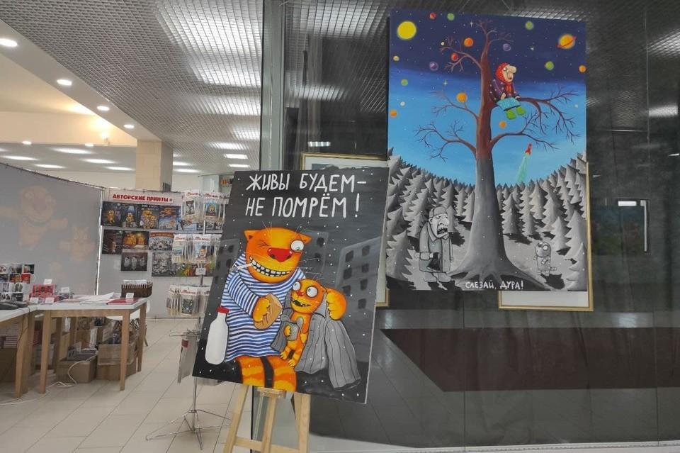 Картины Васи Ложкина можно увидеть в Саратове